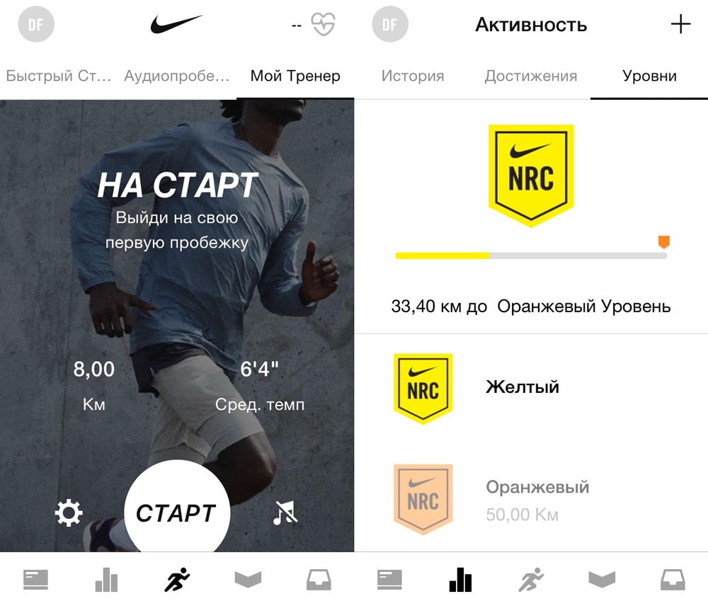 Тренировка в приложении Nike Run Club