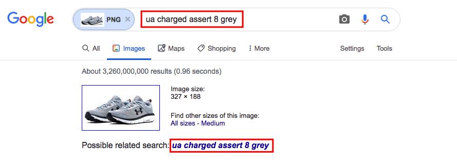 Результаты поиска по фото кроссовок