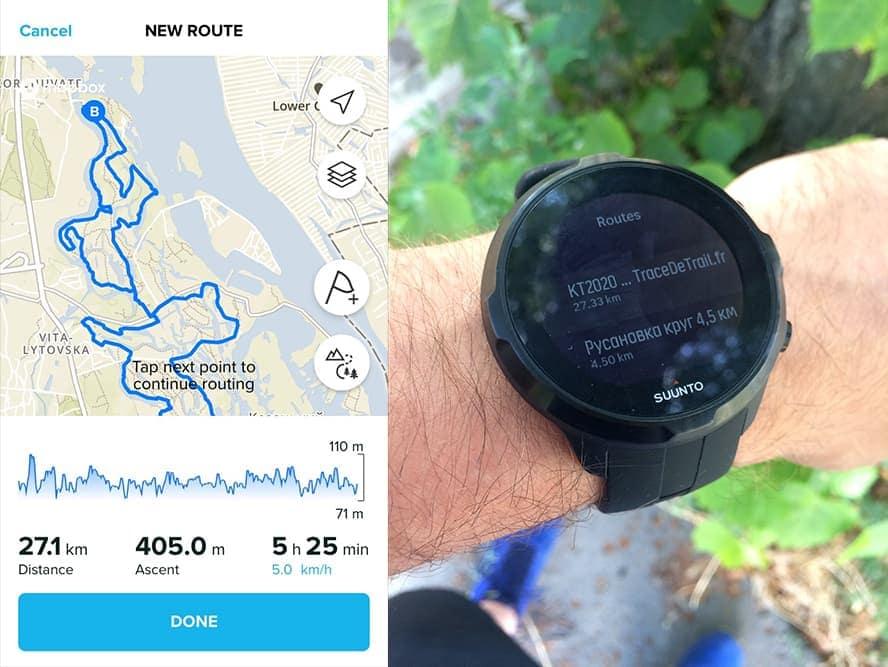 Обзор Kyiv Trail и 9 моих ошибок из-за которых всё пошло не так 5