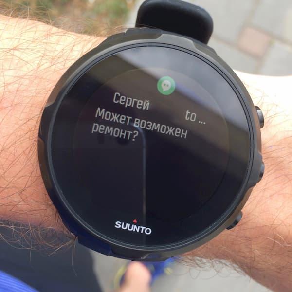 Обзор Suunto Spartan Sport Wrist HR и 74 километра пробежек 2