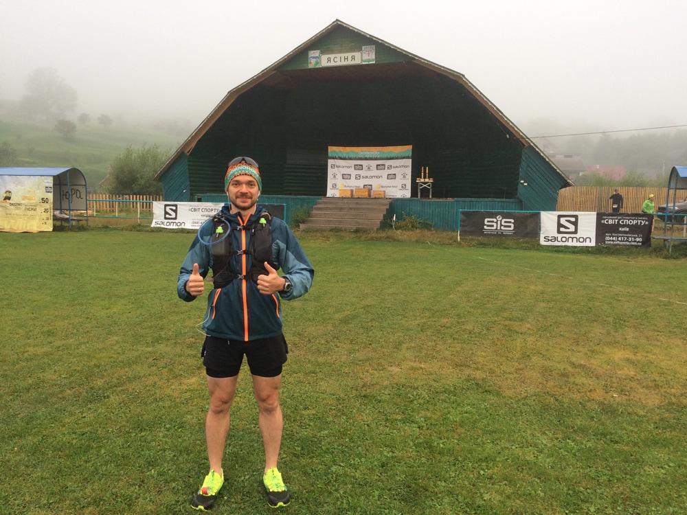 Я на забеге Chornohora Sky Marathon 2020