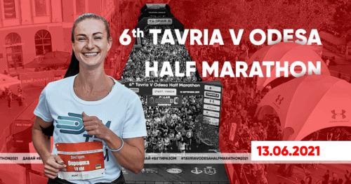 Tavria V Odesa Half Marathon