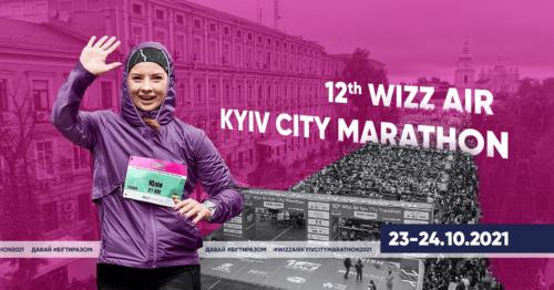 Wizz Air Kyiv Marathon 2021