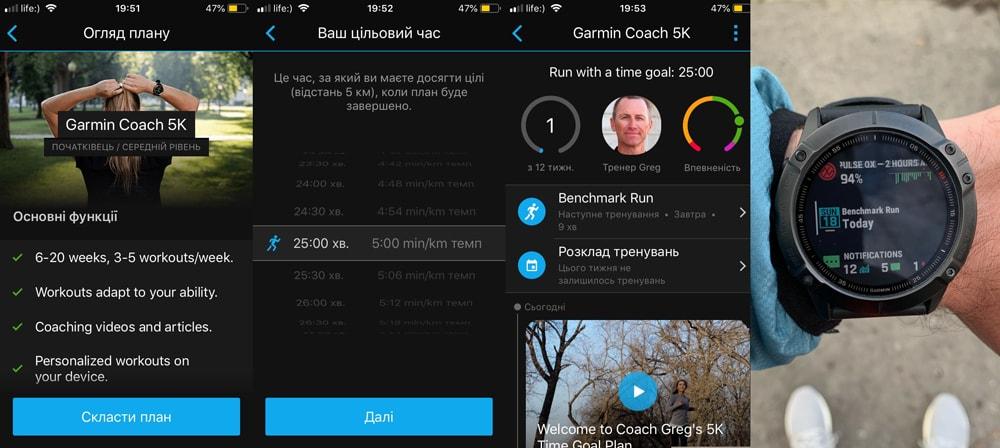 Часы Garmin для бега: преимущества и недостатки 6