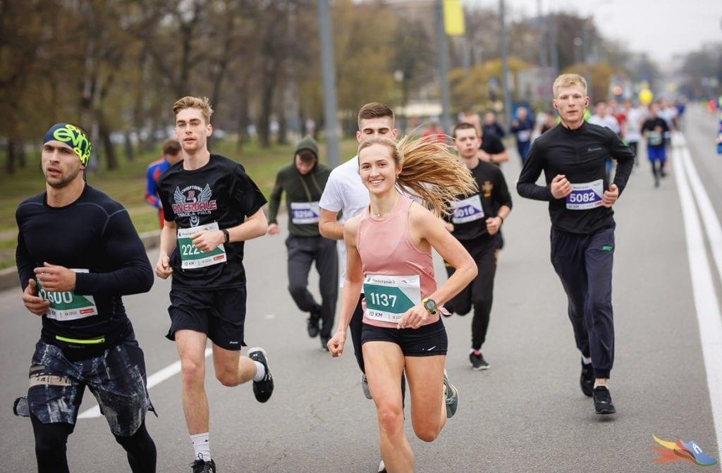 Plarium Kharkiv International Marathon